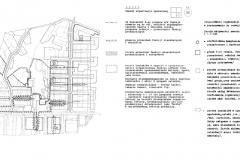 lubin-r074-Resizer-1400Q40